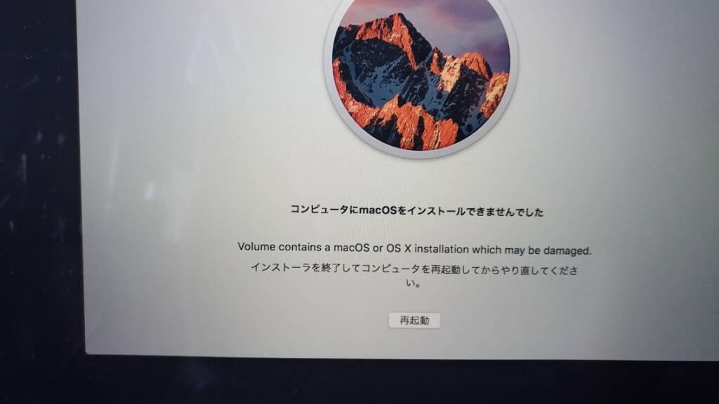 Mac物色してたら、Windowsも結構いいので悩む