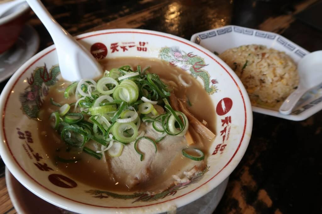 神戸市東灘区の天下一品へラーメン食べに行ってきた