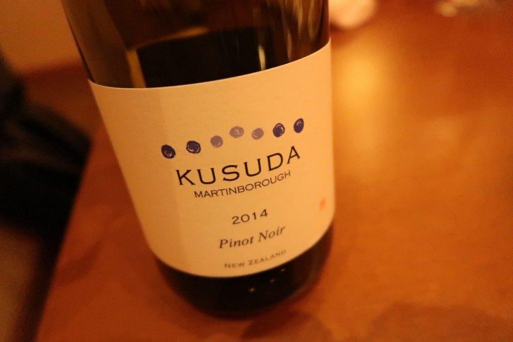 KUSUDA WINE クスダワイン