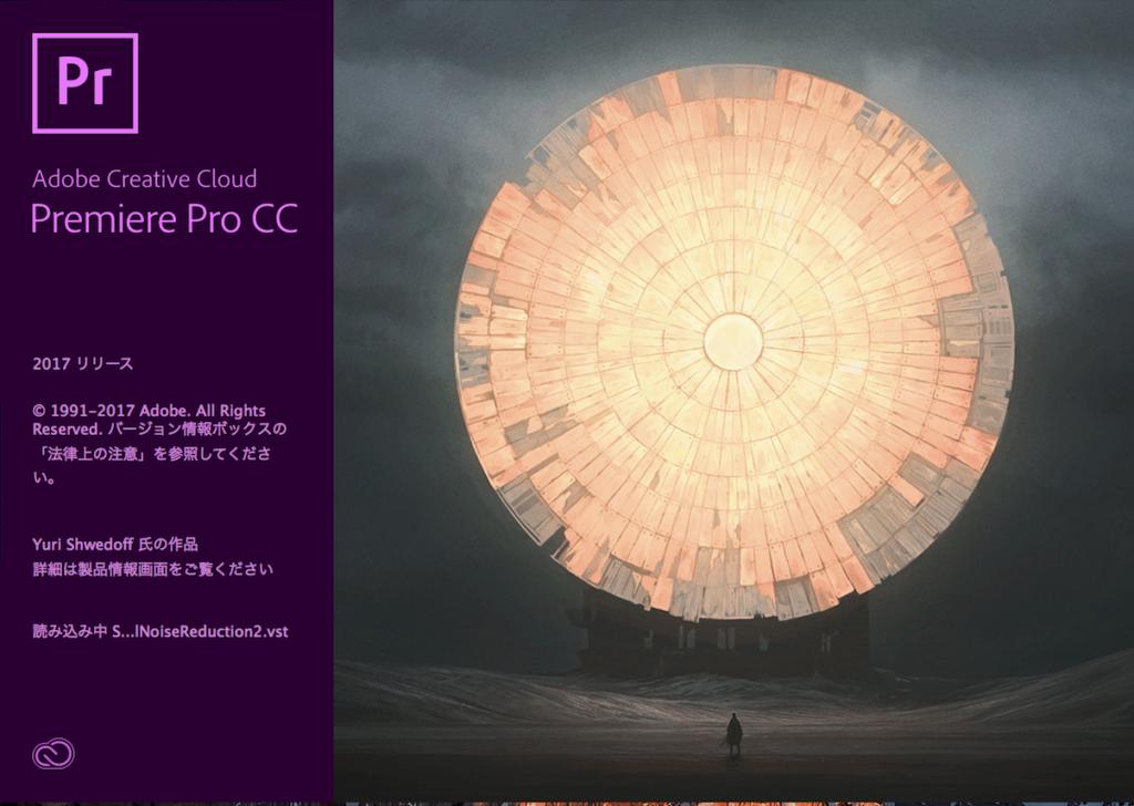 Premiere Pro CCとEncoreCS6でのDVD製作に四苦八苦
