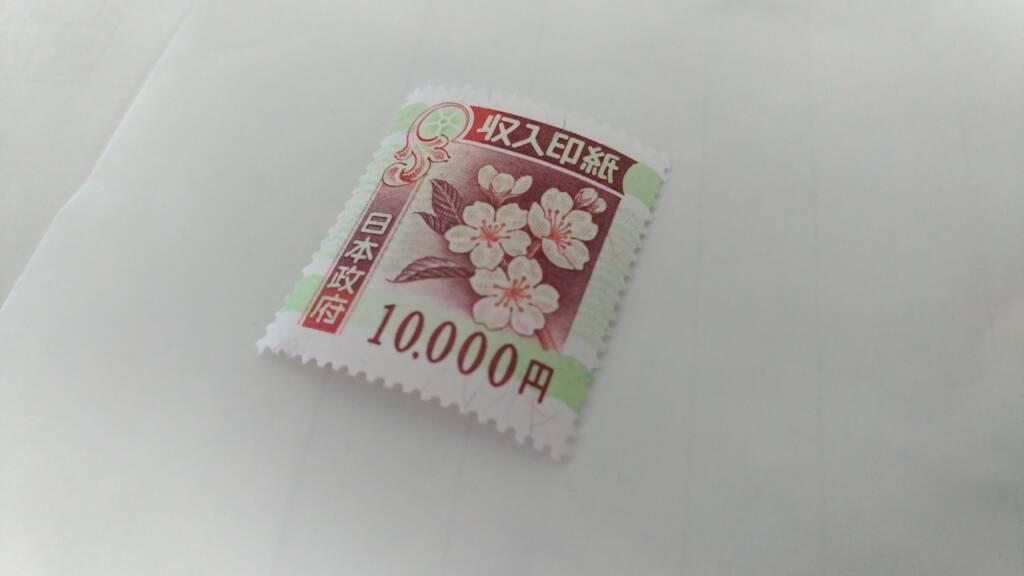 神戸ハーバーランドの日本政策金融公庫へ