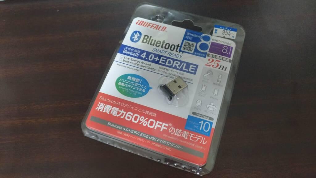 MX Master 2SのUnifying接続がイケてないので、Bluetoothアダプターを買いました
