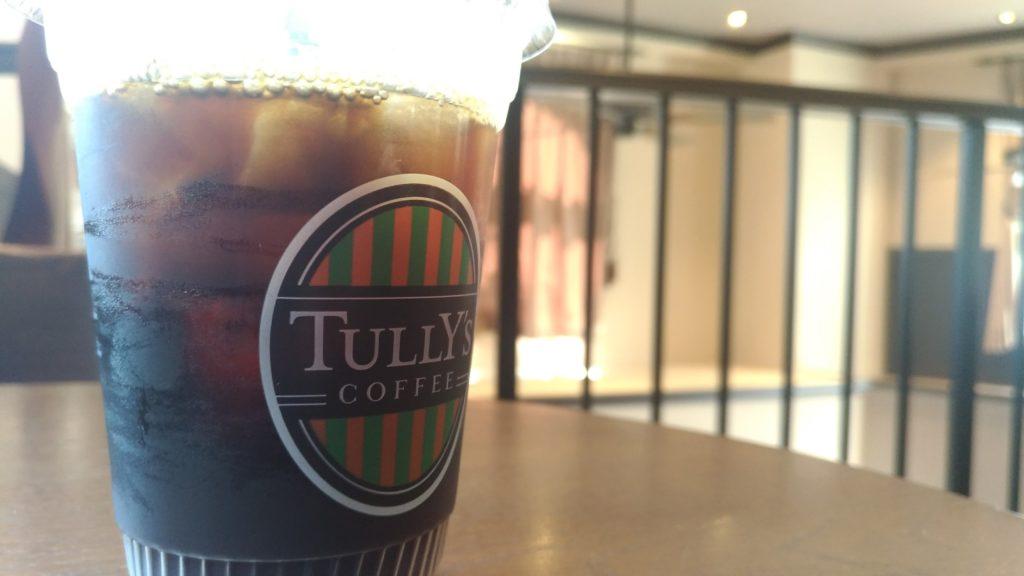 タリーズ アイスコーヒー