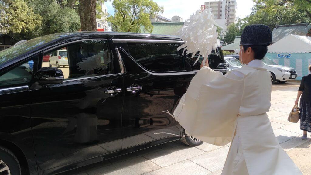 長田神社 交通安全 祈祷 お祓い