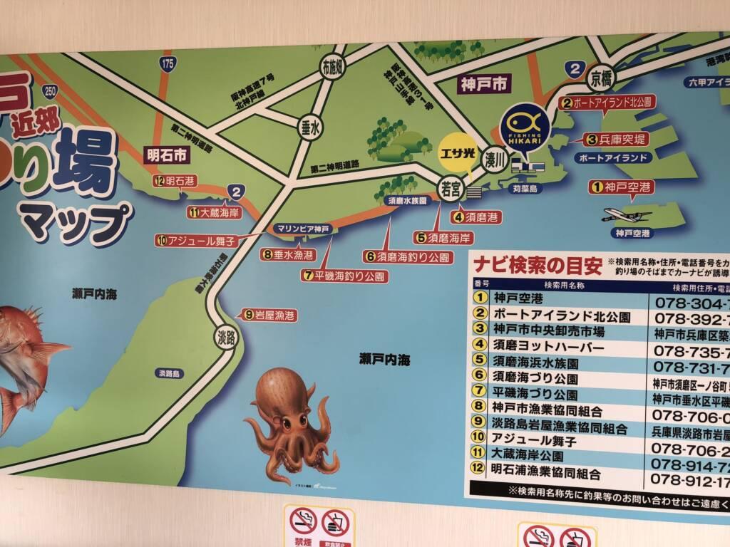 神戸の釣り場マップ