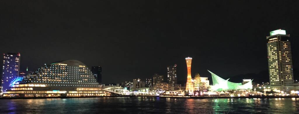 神戸ハーバーランド 夜景
