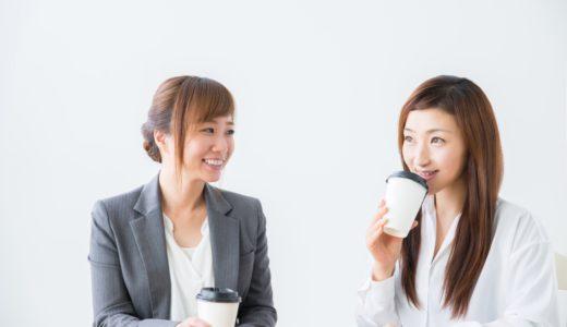 コミュニケーション能力を鍛える