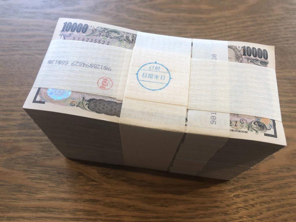 1000万円 札束