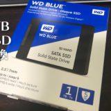 1TB SSD 交換