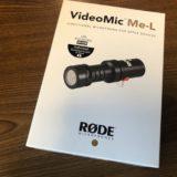 RODE Video Mic Me-L