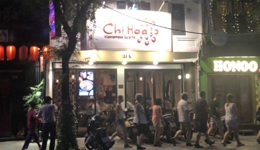 ベトナム料理チーホア