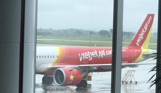 ベトナム再入国ビザのミス