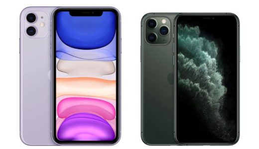 iPhone11にするべきか、11Proにするべきか