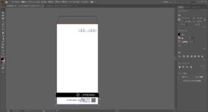 Adobe Illustratorで、長3の封筒を家庭用プリンターで印刷をするためにテンプレート作った(ダウンロー...